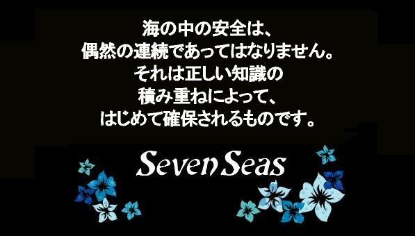 seven001