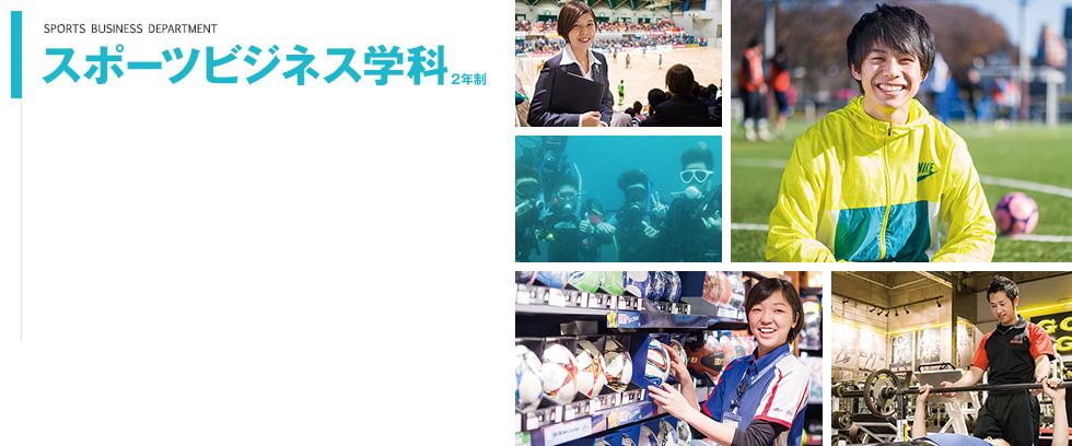nm_hd_sports