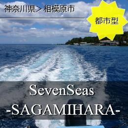 top_sagamihara
